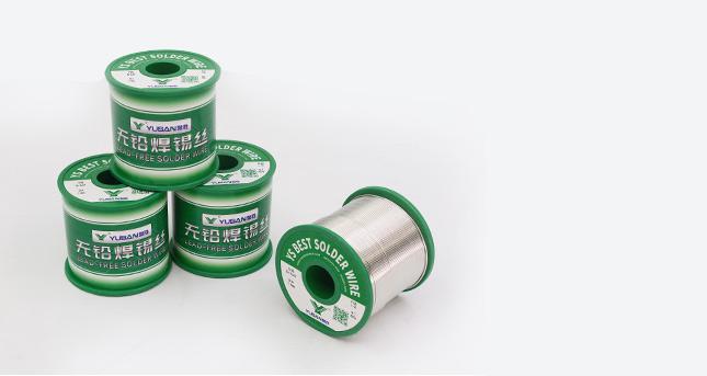 锡线提高工人焊接效率