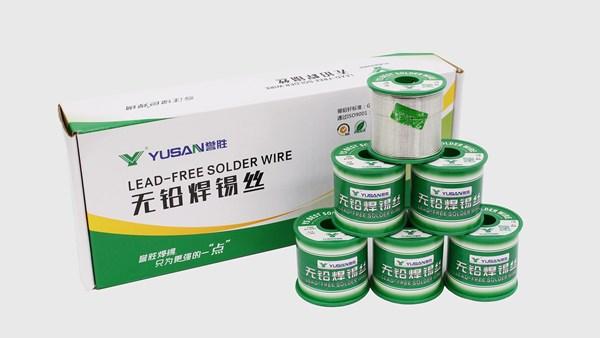誉胜知识小课堂:助焊剂对无铅焊锡丝的作用