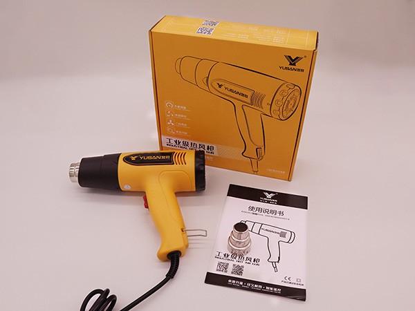 热风枪YS-7028A