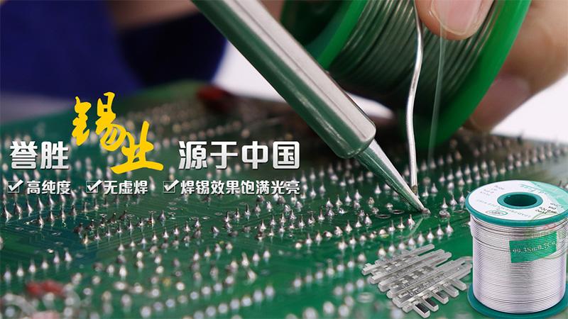 中山市誉胜锡业有限公司网站上线啦,大家热烈祝贺