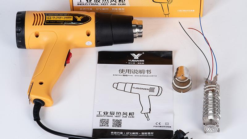 誉胜热风枪使用操作需要主意什么?